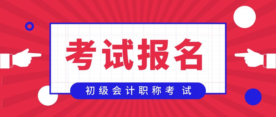 重庆市考试报名考试资讯