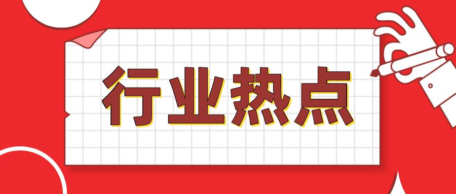 陕西省行业热点考试资讯