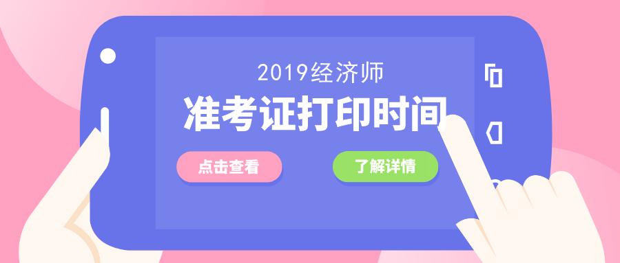 吉林省准考证考试资讯