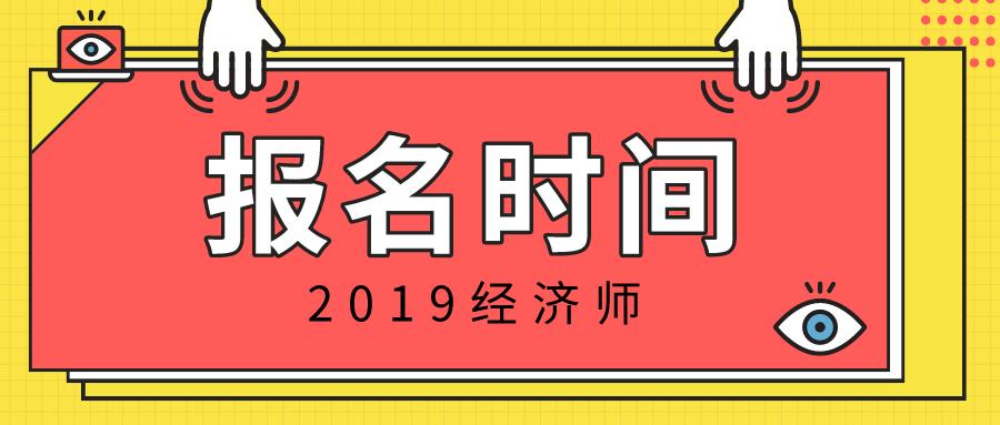 吉林省考试报名考试资讯