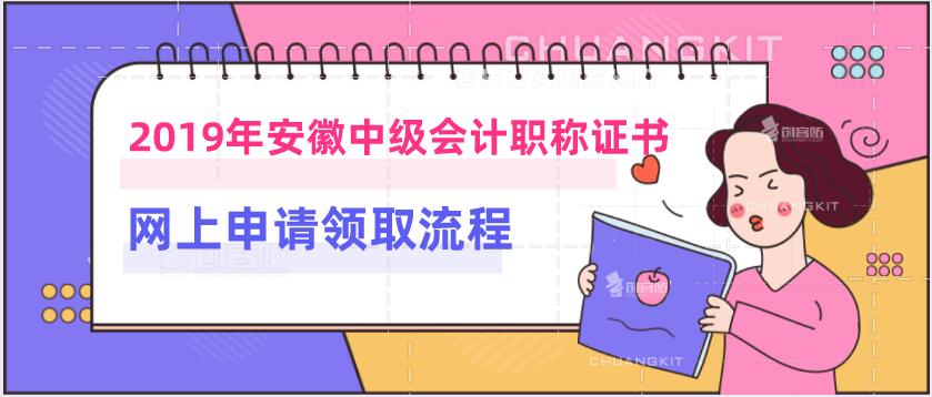 安徽省证书领取考试资讯