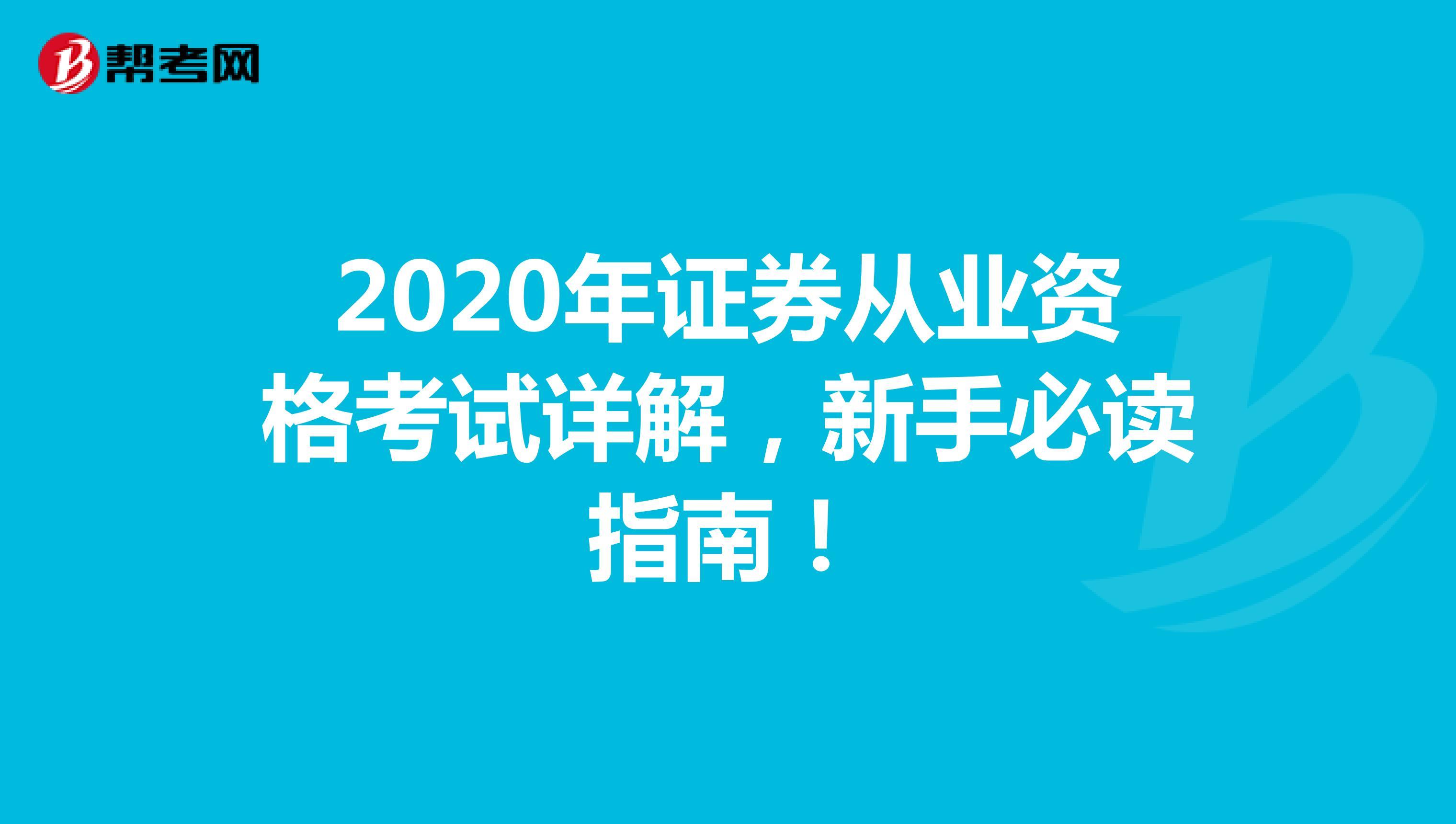 2020年首页雷火雷火详解,新手必读指南!